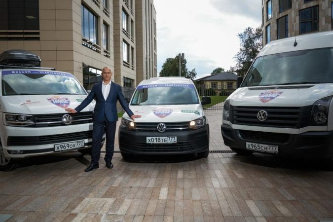 Компания при поддержке VW